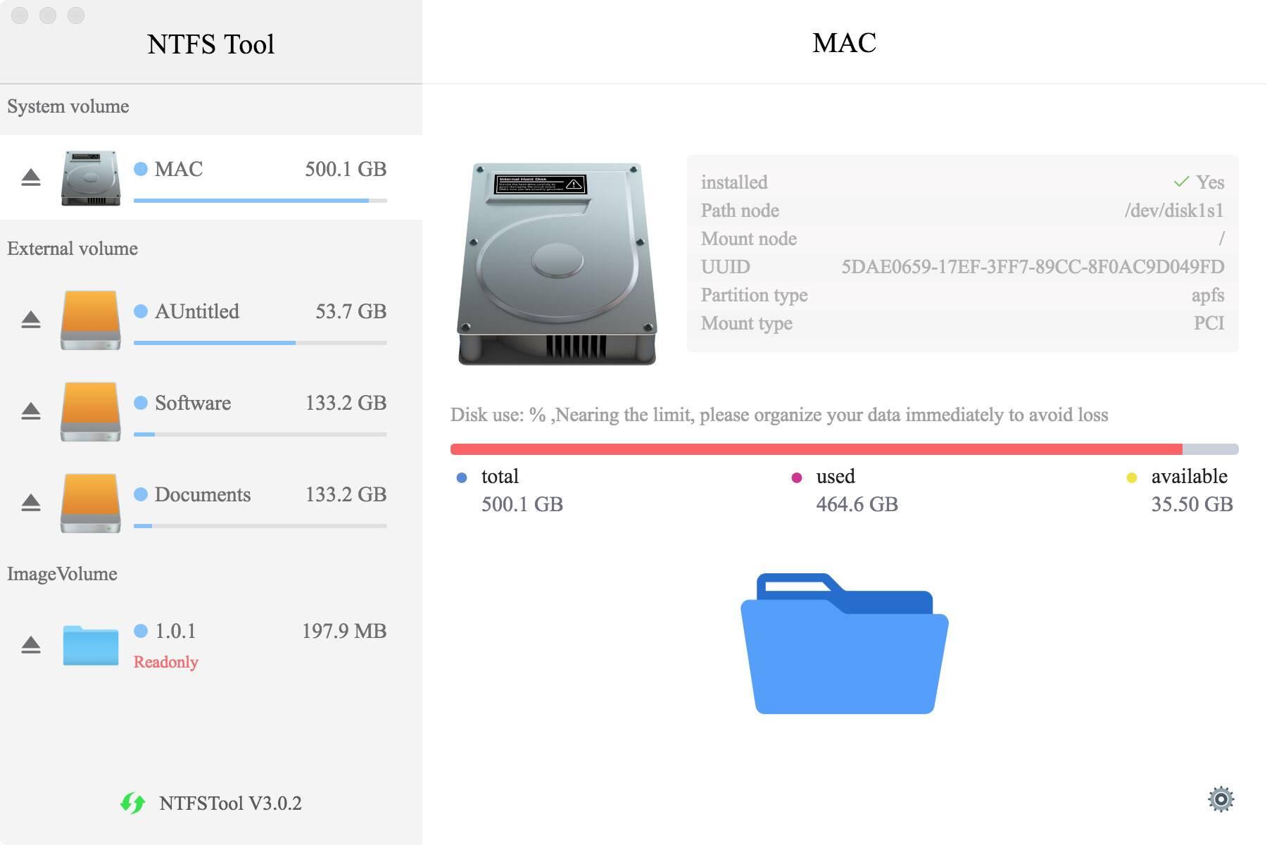 佳软推荐:Mac平台 NTFS Tool