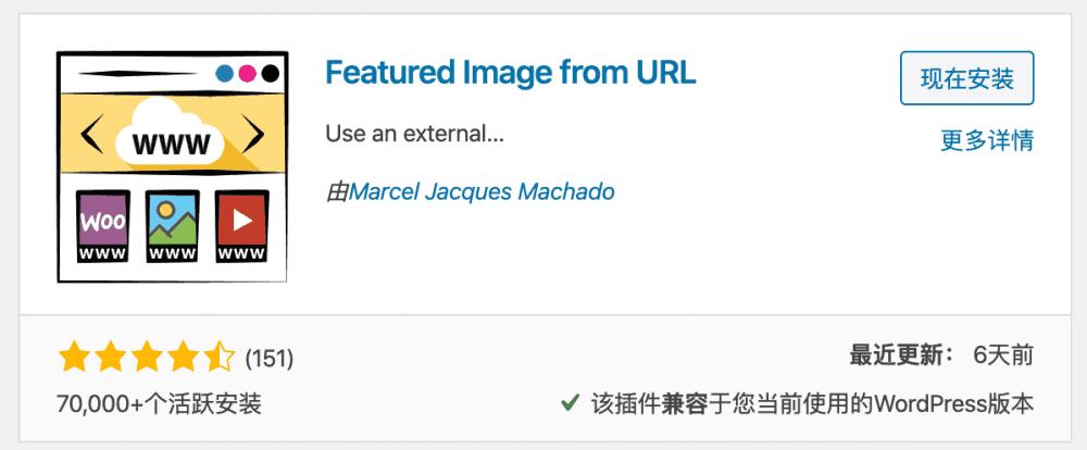 WordPress插件:Featured Image from URL