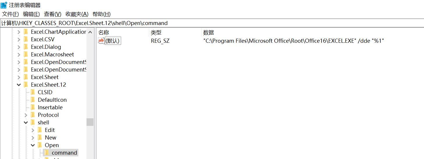 Excel 2016 每次打开文件都需要打开两次的问题